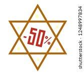 final hanukkah sale icon.... | Shutterstock .eps vector #1248997834