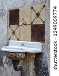 Old Rusty Metalic Wash Basin O...
