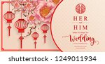 chinese oriental wedding... | Shutterstock .eps vector #1249011934