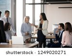 all employees attentive... | Shutterstock . vector #1249020271