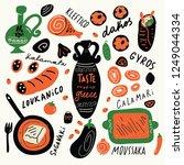 traditional greek food. taste...   Shutterstock .eps vector #1249044334
