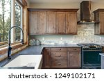 Luxurious Open Plan Kitchen...