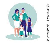 group of family members... | Shutterstock .eps vector #1249103191
