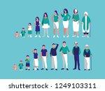 group of family members... | Shutterstock .eps vector #1249103311