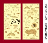 happy chinese new 2019 year ... | Shutterstock .eps vector #1249103551