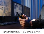male security guard with... | Shutterstock . vector #1249114744