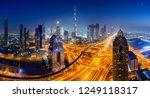 dubai skyline at night ... | Shutterstock . vector #1249118317