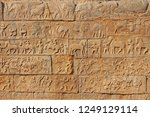 Stone Bas Reliefs On The Walls...