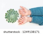 woman's hands with beautiful... | Shutterstock . vector #1249138171
