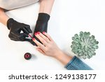 accurate work of master on... | Shutterstock . vector #1249138177