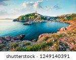 sunny morning cityscape of... | Shutterstock . vector #1249140391