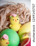 easter eggs in the basket | Shutterstock . vector #1249145707