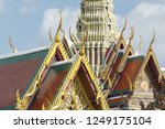 grand palace and wat phra keaw... | Shutterstock . vector #1249175104