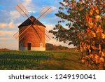 windmill of the dutch type ... | Shutterstock . vector #1249190041