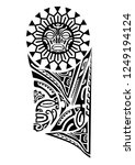 maori tattoo design within... | Shutterstock .eps vector #1249194124