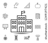 school building icon. simple...