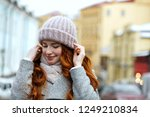 closeup portrait of wonderful... | Shutterstock . vector #1249210834