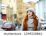 street portrait of joyful... | Shutterstock . vector #1249210861