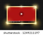 golden shining modern video red ...