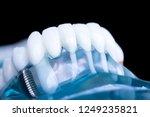 dentist dental teeth teaching... | Shutterstock . vector #1249235821