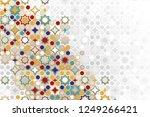 seamless islamic ornamental... | Shutterstock .eps vector #1249266421