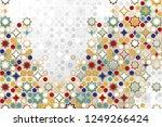 seamless islamic ornamental... | Shutterstock .eps vector #1249266424