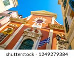 the metropolitan church of... | Shutterstock . vector #1249279384