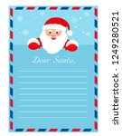 template letter to santa claus. ... | Shutterstock .eps vector #1249280521