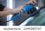 a professional worker in the... | Shutterstock . vector #1249285747