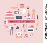 lovely birthday icons and... | Shutterstock .eps vector #1249302067