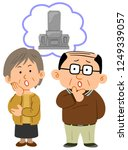 senior couple who have trouble... | Shutterstock .eps vector #1249339057