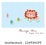 baby lion gift card | Shutterstock .eps vector #124934195