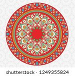round oriental ornament. vector ...   Shutterstock .eps vector #1249355824