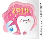 happy new year concept  ... | Shutterstock .eps vector #1249372837