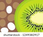 abstract fruit design in flat... | Shutterstock .eps vector #1249382917