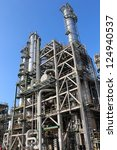 petroleum and chemical plant... | Shutterstock . vector #124940537