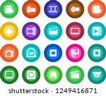round color solid flat icon set ... | Shutterstock .eps vector #1249416871