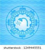 shower icon inside water... | Shutterstock .eps vector #1249445551