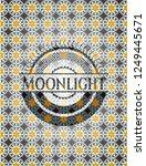 moonlight arabic badge.... | Shutterstock .eps vector #1249445671