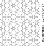 seamless vector pattern in... | Shutterstock .eps vector #1249473487