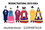 wedding costume traditional... | Shutterstock .eps vector #1249487614