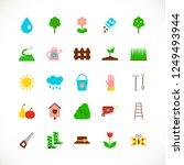 big set of garden icon. vector...   Shutterstock .eps vector #1249493944