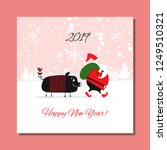 christmas card  santa pig in... | Shutterstock .eps vector #1249510321