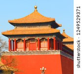 beijing imperial palace  china | Shutterstock . vector #1249529371