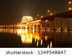 banghwa bridge gangseo gu  seoul | Shutterstock . vector #1249548847