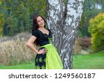 brunette in german national... | Shutterstock . vector #1249560187