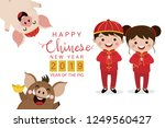 happy chinese new year 2019...   Shutterstock .eps vector #1249560427