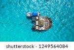 fiji islands cloud 9. probably... | Shutterstock . vector #1249564084