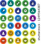 white solid icon set  student... | Shutterstock .eps vector #1249564387