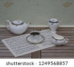 english teacup with saucer ... | Shutterstock . vector #1249568857